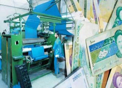 پاسخ بانک مرکزی به درخواست بخشودگی جرائم بانکی تولیدکنندگان