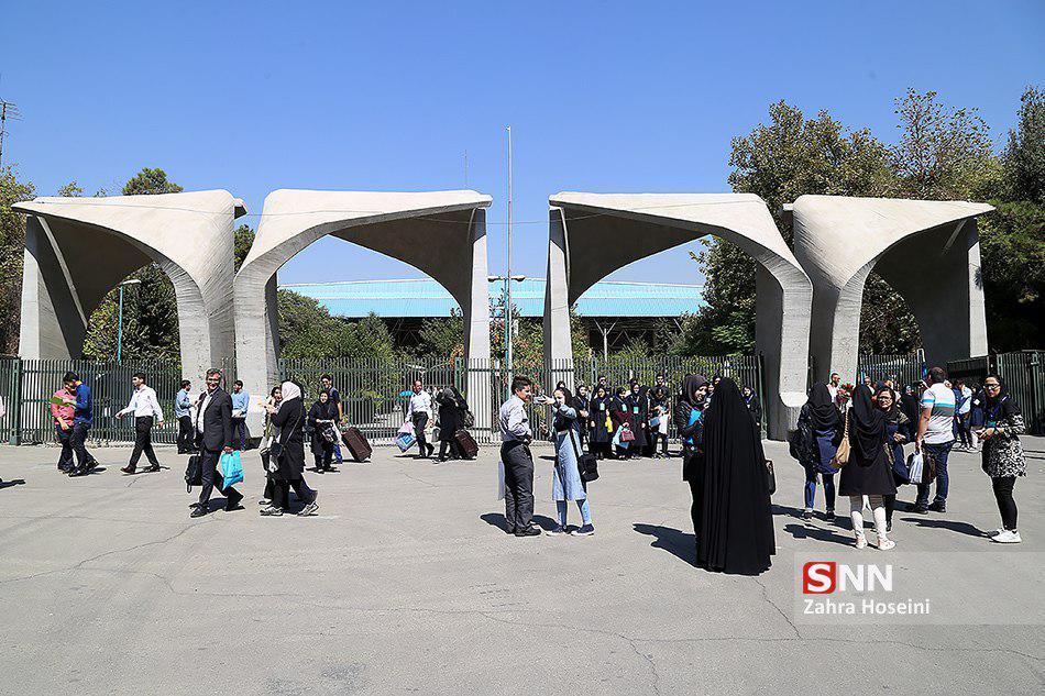 پذیرش پذیرفته شدگان آزمون دکتری و دستیاری دامپزشکی دانشگاه تهران نهم آبان ماه سرانجام می یابد